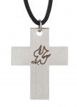 "1089 - Stainless Steel Cross pendant ""Dove"", with leather strap"
